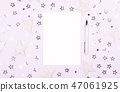 Notebook and pen on white background with stars. 47061925