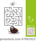 Cartoon Vector Illustration of Education Maze or Labyrinth Activity Game 47062025