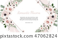 watercolor frame floral 47062824