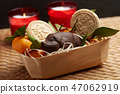 Chinese or Lunar New Year Basket 47062919