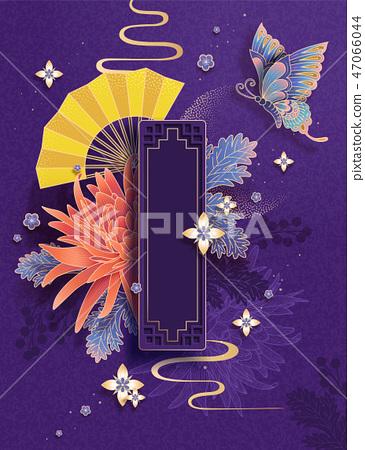 Graceful lunar year design 47066044