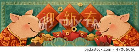 Cute piggy new year banner 47066066