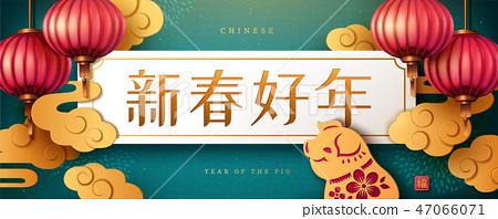 Turquoise lunar year design 47066071