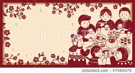 Heartwarming reunion dinner banner 47066078