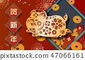 豬 跳 農曆年 47066161