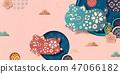 橫幅 新年 春節 47066182