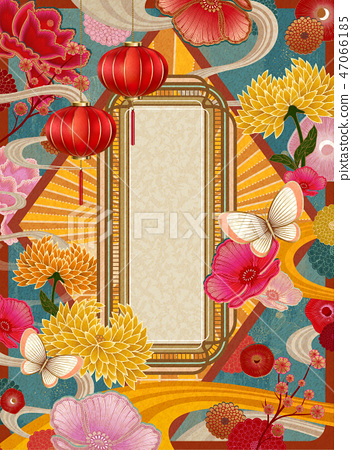 Retro colorful lunar year template 47066185