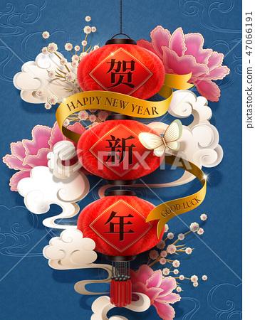 Elegant new year design 47066191