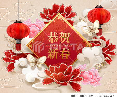 Peony lunar year design 47066207