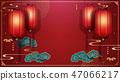 新年 春节 中国农历新年 47066217