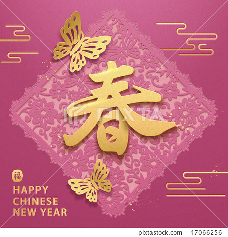 Spring calligraphy new year design 47066256