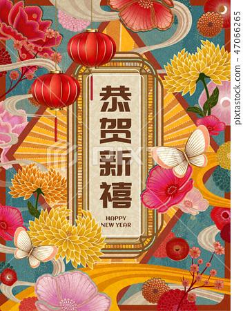 Retro floral new year design 47066265