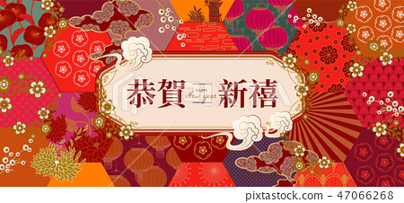 Traditional flower new year banner 47066268