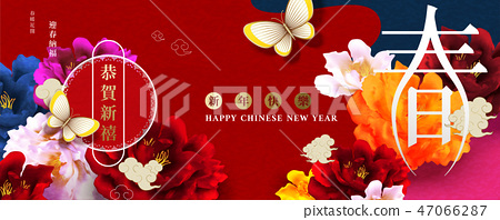 Colorful peony lunar year banner 47066287