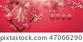 燈籠 新年 春節 47066290