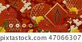 花朵 花 花卉 47066307