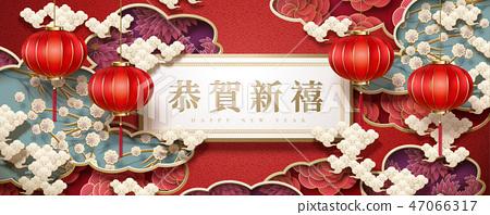 Lunar new year banner 47066317