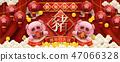 新年 春節 中國農曆新年 47066328
