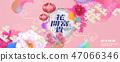 庆典 新年 春节 47066346