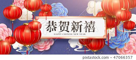 Lunar year banner design 47066357