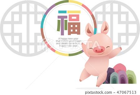 金豬(SM)06 47067513