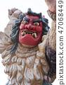 Namahage statue 47068449