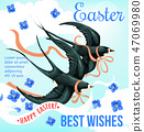 Easter Holiday poster with bird and spring flower 47069980