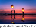 Fisherman family are flying lantern on the boat 47075317