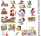 younger, primary school child, primary school student 47076864