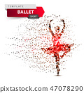 Ballet, sport, dancing girl illustration. 47078290