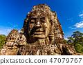 Bayon temple in Angkor Thom, Siem Reap, Cambodia. 47079767