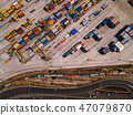 Industrial Cargo area with container ship in dock at port, Aerial view 47079870