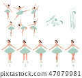 Vector elegant ballerina in tutu dress dancing 47079981