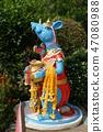 象头神 祈祷 许愿 47080988