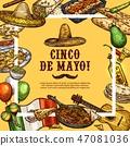 墨西哥 墨西哥人 庆典 47081036