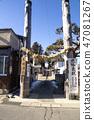 Shinshu Nagano Prefecture Nagaokacho Furutamachi Yutaka Univ. Shinto shrine and festival 47081267