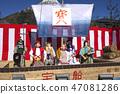 outside, japan, festival 47081286
