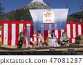 japan, street, festival 47081287