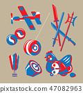 Graphic illustration of Hong Kong nostalgic toys 47082963