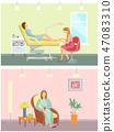 Beauty Salon Resort and Pedicure Service Set Vector 47083310