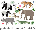 Set of cute wild animals and birds icon, decor for children 47084077