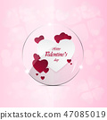 Happy Valentine's Day On a pink background 47085019