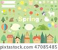 春季材料收藏4 47085485