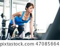 Women who train their arms 47085664