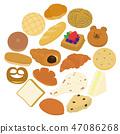 baker, simple, food 47086268