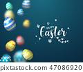 復活節 雞蛋 向量 47086920