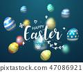 復活節 雞蛋 向量 47086921