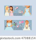 งานแต่งงาน,งานสมรส,งานแต่ง 47088154