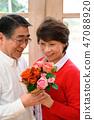 夫妇 一对 情侣 47088920