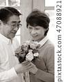 夫妇 一对 情侣 47088921